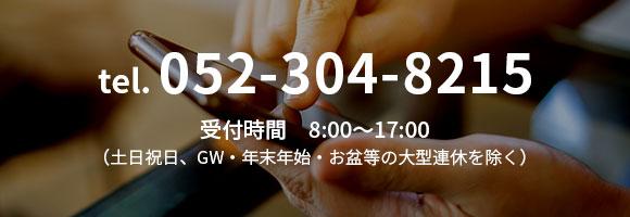 052-304-8215